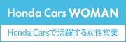 Honda Cars WOMAN
