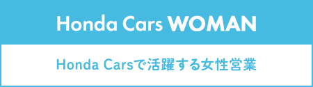 Honda Cars WOMAN