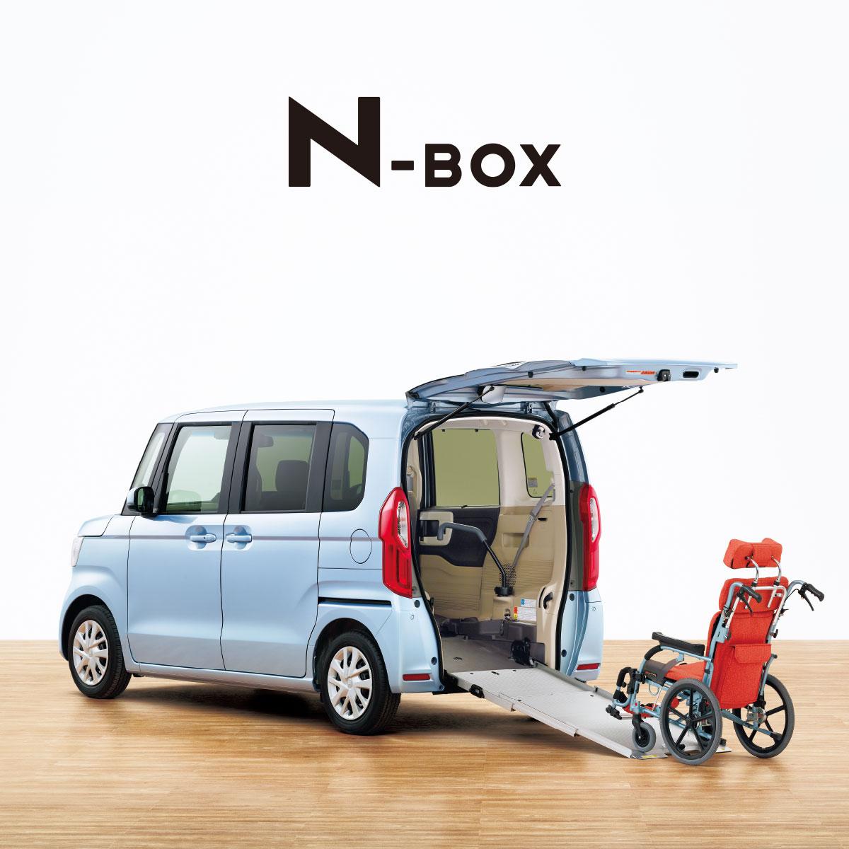 N-BOX スロープ