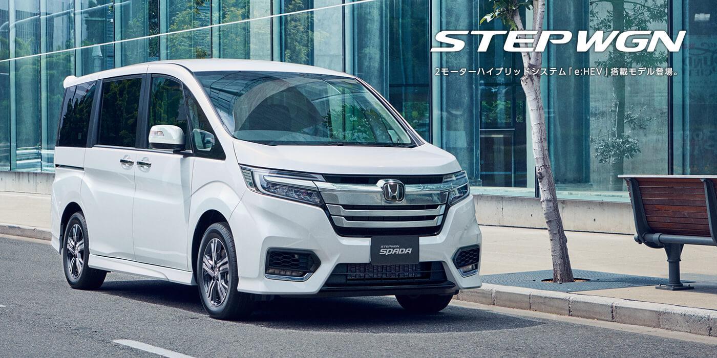 Honda Cars 香川/Honda Cars 愛媛 - 香川県・愛媛県ののHondaディーラー